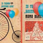Cover HOMO BOHEMICUS 2013_1-2