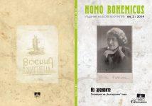 Cover HOMO BOHEMICUS 2014_2